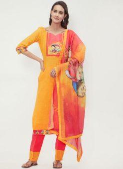 Miraamall Yellow Color Cotton Churidar Salwar Kameez