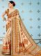 Cream And Beige Banrasi Silk Printed Designer Saree