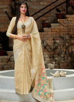 Cream Silk Printed Designer Sangeet Sandhiya Party Wear Saree