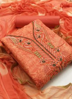 Elegant Peach Cotton Embroidered Work Designer Salwar Kameez